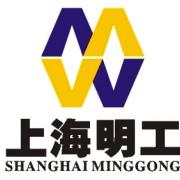 上海重型设备有限公司