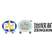 上海增欣机电设备制造有限公司