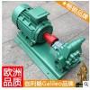 液压用齿轮泵