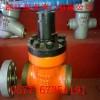 Z23Y-350高压硬密封泥浆阀