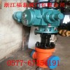 Z923Y-350高压电动泥浆阀/电动闸阀