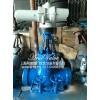 Z961Y-P54140V电站闸阀 高压蒸汽电站闸阀