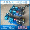 200UHB-ZK-200-55-A砂浆泵 化工泵