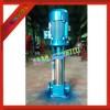 GDL立式增压离心多级泵