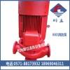 XBD3/40HL125 100消防泵