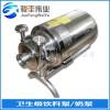 不锈钢卫生级饮料泵