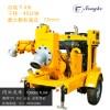 高效高吸程柴油机自吸泵泵组
