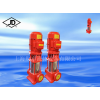 消防泵XBD-GDL多级系列