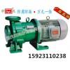 卧龙泵阀、IMD型氟塑料磁力泵、防腐防漏