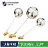 厂家批发 不锈钢浮球阀 水塔 水箱专用 4分浮球阀