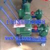 KCB移动式齿轮输送泵