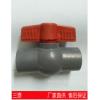 PVC管材系列 PVC球阀 球阀 100%保证