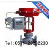 气动调节阀ZJHN-16C气动薄膜双座调节阀