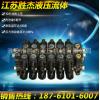 多路阀YDL-L15E-6Y4U手动汽控两用扒渣机专用阀