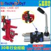 整体液压多路阀BDL手动控制阀,流量40 100多路阀劈