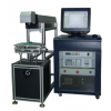 TFL-YAG-75A激光雕刻机工艺品激光打标机