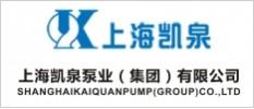 温州洁博尔泵业有限公司