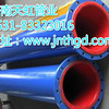 南宫衬胶管道衬塑管道,济南天虹特种管道有限责任公司。