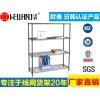 代理仓储货架——广东川井线网货架专业厂家