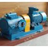 螺杆泵 LQ3G110×2-46 30kw