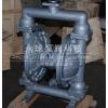 永球QBK型气动隔膜泵第三代耐腐蚀隔膜泵 QBK-50