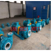 ISG80-160I单UHB-ZK耐腐耐磨砂浆泵化工离心泵