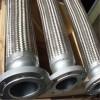 衡水专业的金属软管_厂家直销——划算的金属软管