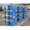 板式换热机组板式换热机组定做 新款板式换热机组最新报价