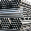 广西镀锌管价格如何 大量出售广西优质的广西镀锌钢管