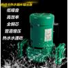 管道泵热水循环管道泵HJ-125E地暖 空气能循环泵