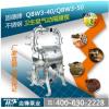 固德牌QBW3-32/40不锈钢卫生级食品医药气动隔膜泵