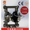 粉体输送泵QBF3-100不锈钢粉体泵