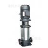 厂家自产自销 GDLF型 立式多级泵 不锈钢离心泵