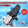 0142高压电动洗车水泵 微型隔膜泵
