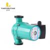 家用超静音地暖循环泵 热水泵暖气锅炉地热循环屏蔽泵