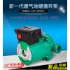 家用暖气循环泵热水地暖地热泵屏蔽增压回水泵