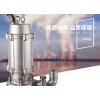 WQ全不锈钢潜水式污水泵304化工耐腐蚀耐酸碱排污泵