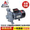 ISW40-10轴向吸水工业清水机泵