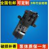 微型热水循环齿轮泵12V自吸增压水泵