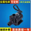 12V医疗器械坐便器高扬程循环微型水泵