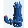 博鑫特泵阀供应125QW130-20-15 潜水排污泵