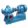 14SH-13双吸泵 离心式双吸泵