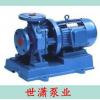 ISW100-200系列卧式管道离心泵世潇直销单级循环水泵