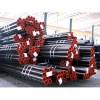 ASTM A671无缝碳钢管