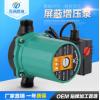 暖气循环泵 家用静音地暖地热管道增压热水泵屏蔽泵