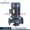 ISG立式管道离心泵 锅炉热水供暖