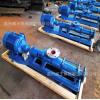 G型调速变频机械螺杆泵G50-1不锈钢螺杆泵