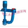 YW液下泵生产厂家产家直销