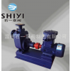 ZX不锈钢自吸离心泵 50口径3寸65口径自吸式离心泵