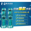 VMP80*14立式多级泵管道离心泵